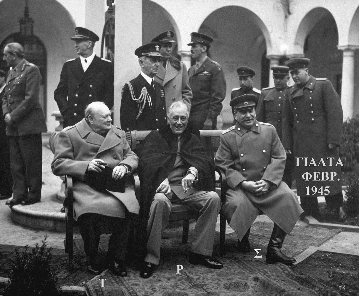 07 Yalta Conference Churchill Roosevelt Stalin Feb 1945