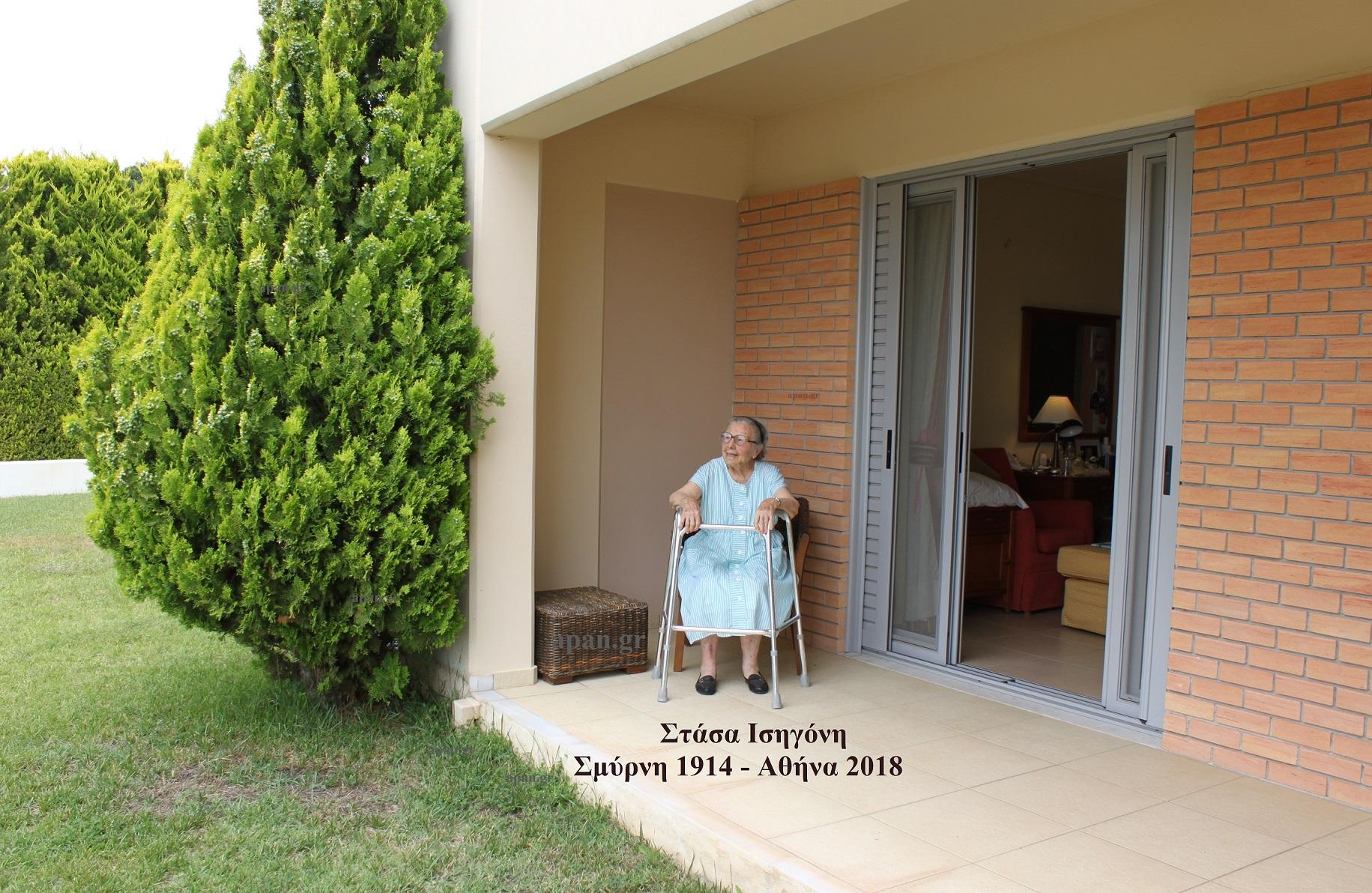 01 ISIGONI panorama