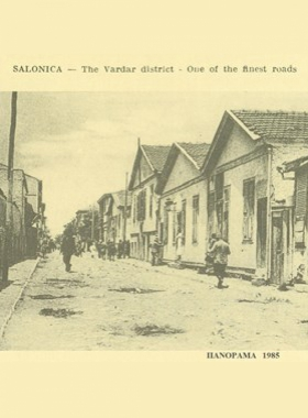 Salonica - The Vardar District, One of the Finest Roads