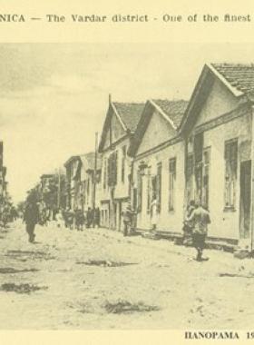Στο Βαρδάρι (τον Πρώτο Παγκόσμιο πόλεμο)